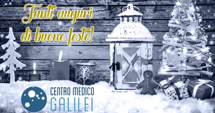 Natale 2019 - Buone feste dal Centro Medico Galilei di Castenaso